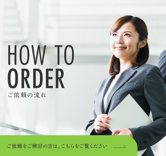 sp_banner_offer